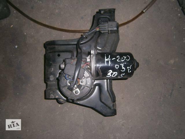 бу б/у Система очистки окон и фар Моторчик стеклоочистителя Легковой Hyundai H 200 в Калуше