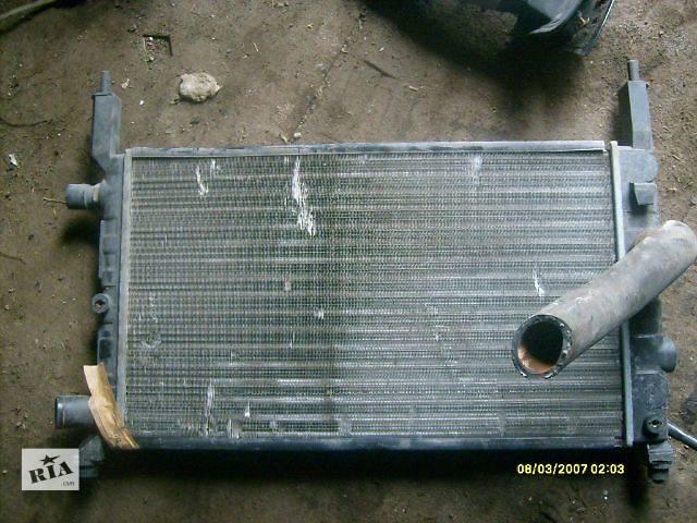 б/у Система охлаждения Радиатор Легковой Opel Astra F 1995- объявление о продаже  в Самборе