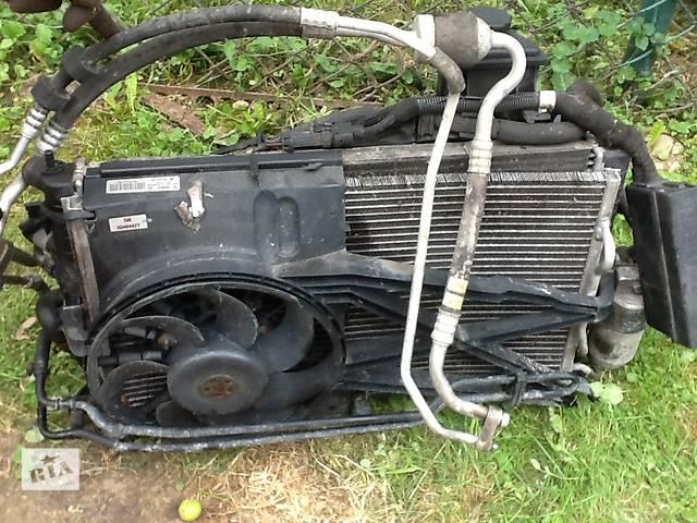 бу б/у Система охлаждения Радиатор Легковой Opel Vectra Универсал в Самборе