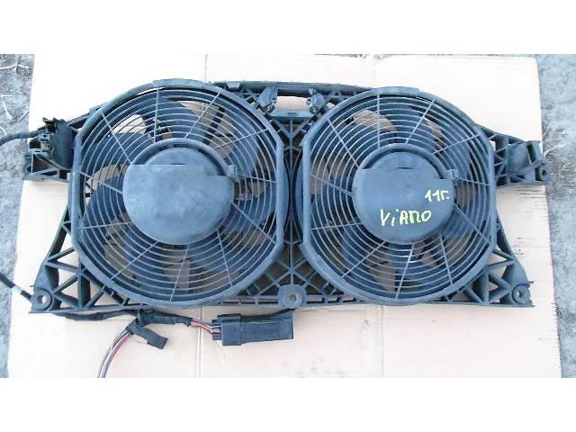 бу Вентилятор осн радиатора Mercedes Viano 2011 в Ковеле