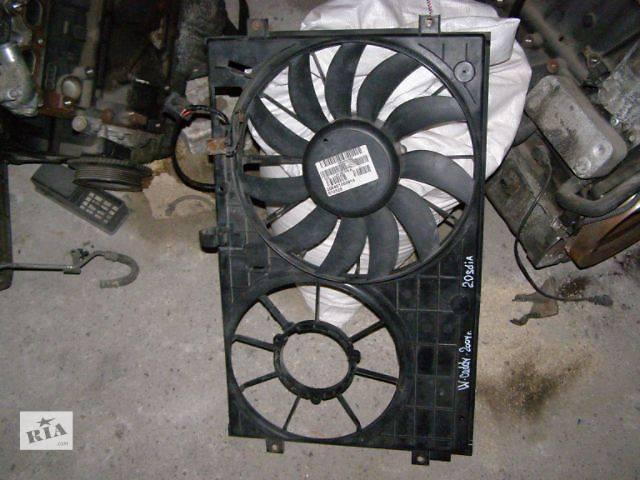 бу б/у Система охлаждения Вентилятор осн радиатора Легковой Volkswagen Caddy в Новой Каховке