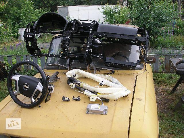 купить бу б/у Система подушек безопасности  Легковой Chevrolet Captiva в Днепре (Днепропетровске)