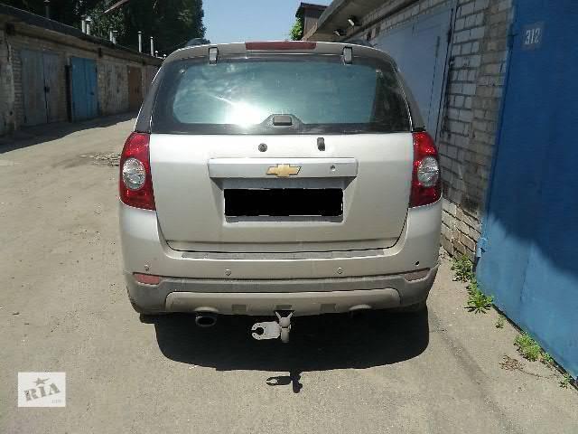 бу б/у Система впуска и выпуска Глушитель (комплектный)  Chevrolet Captiva 2007 в Киеве