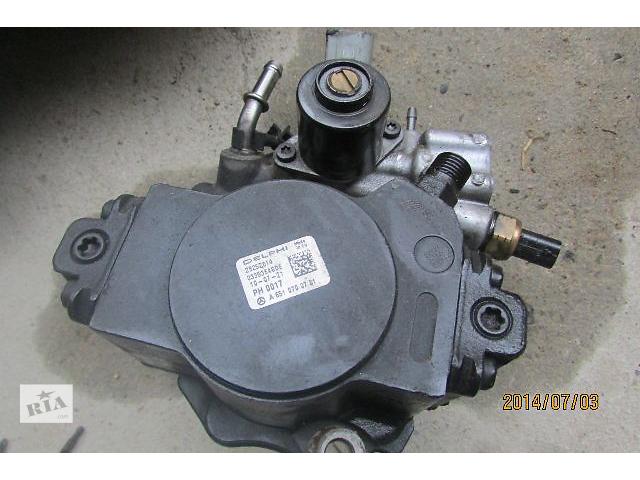 купить бу б/у Топливная система A6510700701 Топливный насос высокого давления Легковой Mercedes Sprinter 316CDi 516CDi 2010року в Хусте
