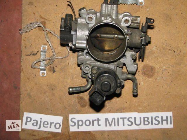 купить бу б/у Топливная система Легковой Клапан холостого хода MD 628059 Mitsubisho Pajero Sport 3.0 дроссельная заслонкаMR 561017 в Киеве