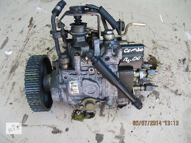 бу б/у ТНВД Топливная система Топливнмый насос высокого давления/трубки/шест Легковой Opel Combo в Чемеровцах