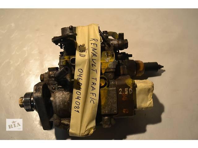 бу Б/у Топливная система Топливный насос высокого давления Renault Trafic2.5D в Ковеле
