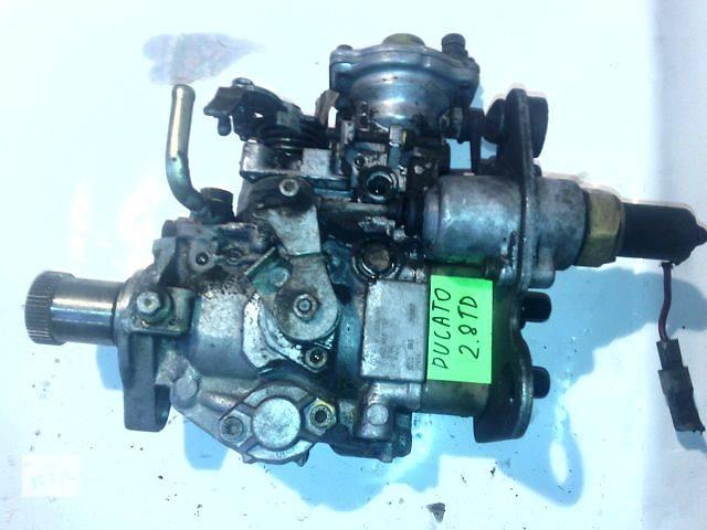 продам б/у Топливная система Топливный насос высокого давления/трубки/шест Грузовики Fiat Ducato 2.8TD бу в Ковеле