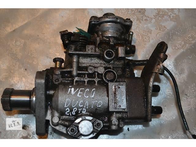 продам б/у Топливная система Топливный насос высокого давления/трубки/шест Легковой Fiat Ducato бу в Ковеле