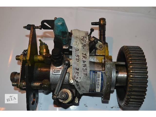 купить бу б/у Топливная система Топливный насос высокого давления/трубки/шест Легковой Ford Transit 2,5D в Ковеле