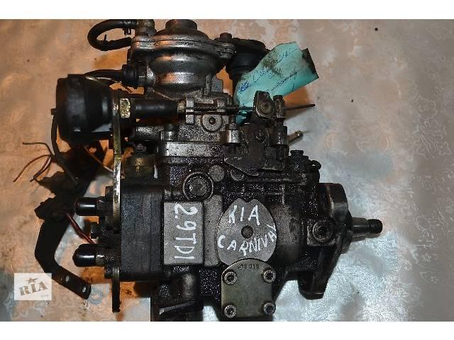 бу б/у Топливная система Топливный насос высокого давления/трубки/шест Легковой Kia Carnival в Ковеле