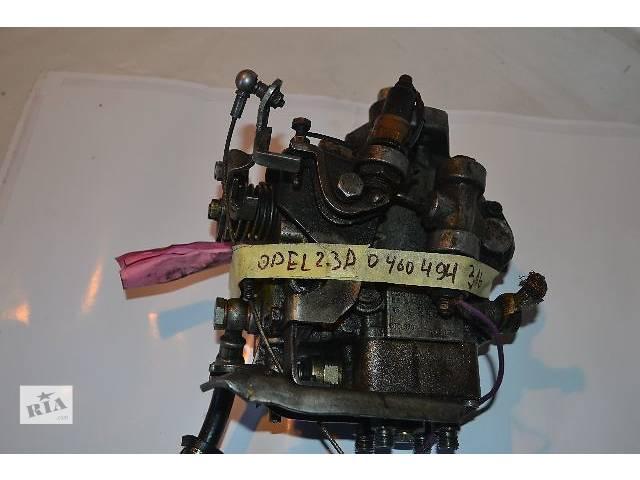 купить бу б/у Топливная система Топливный насос высокого давления/трубки/шест Легковой Opel Omega 2.3D в Ковеле