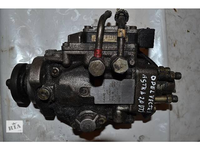 бу б/у Топливная система Топливный насос высокого давления/трубки/шест Легковой Opel Vectra 2.0DTI в Ковеле