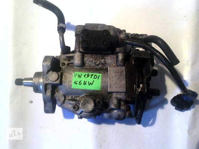купить бу б/у Топливная система Топливный насос высокого давления/трубки/шест Легковой Volkswagen 1.9TDI в Ковеле