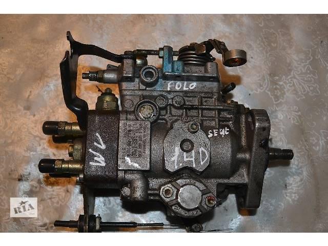 продам б/у Топливная система Топливный насос высокого давления/трубки/шест Легковой Volkswagen Polo бу в Ковеле