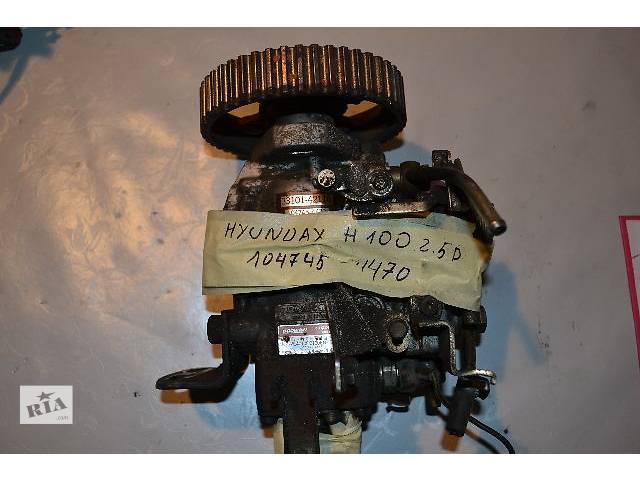 продам Б/у Топливная система Топливный насос высокого давления/трубки/шестерня Легковой Hyundai H 100 2.5D бу в Ковеле