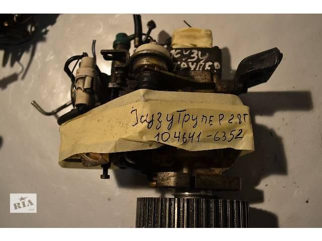 купить бу Б/у Топливная система Топливный насос высокого давления/трубки/шестерня Легковой Isuzu Trooper 2.8TDI в Ковеле