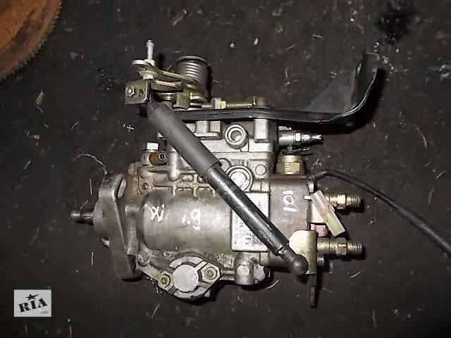 продам Б/у Топливная система Топливный насос высокого давления/трубки/шестерня Легковой Volkswagen Golf IIІ 1994 бу в Ровно