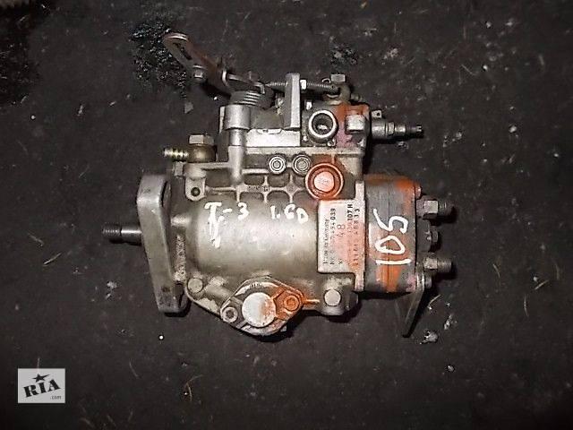 купить бу Б/у Топливная система Топливный насос высокого давления/трубки/шестерня Легковой Volkswagen T3 (Transporter) в Ровно