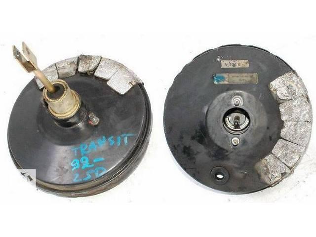 купить бу Усилитель тормозов вакуумный Форд Транзит 2,5 Д с 1986-2000 гг Хорошее состояние в Виннице