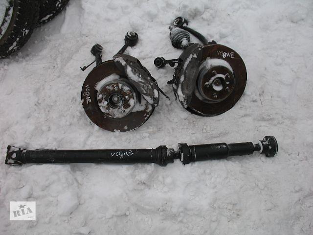 купить бу Б/у тормозной диск для легкового авто Land Rover Range Rover 2006 в Луцке