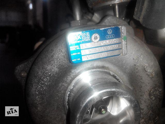 Б/у турбина 03l145702b для легкового авто Audi A4 2010- объявление о продаже  в Львове