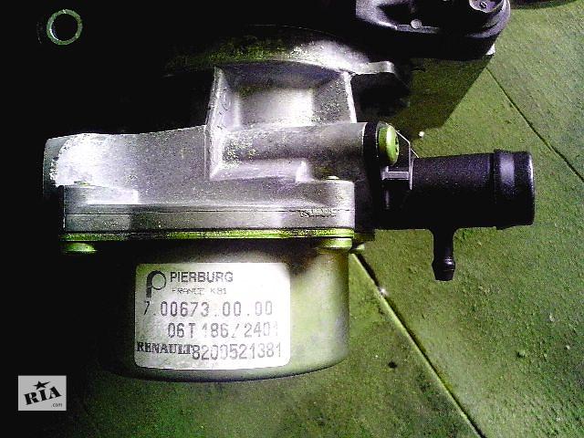 купить бу Б/у вакуумный насос для легкового авто Renault Kangoo 1.5dci в Ковеле
