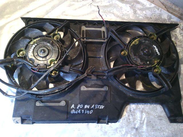 Б/у вентилятор осн радиатора для легкового авто Audi 80- объявление о продаже  в Ковеле