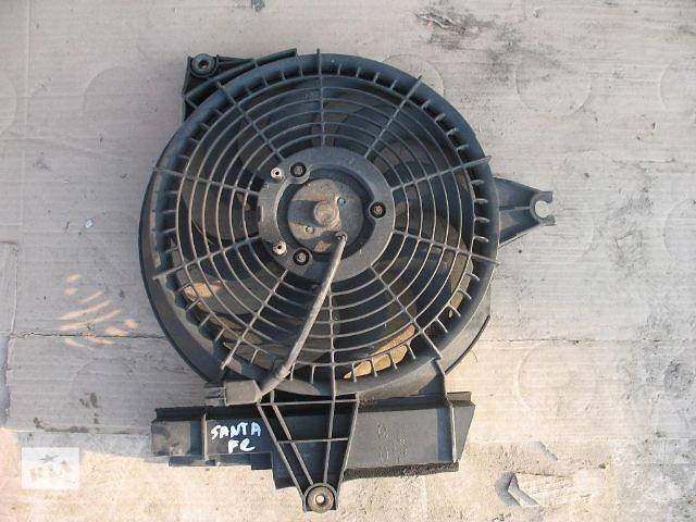 купить бу Б/у вентилятор рад кондиционера для легкового авто Hyundai Santa FE 2003 в Луцке