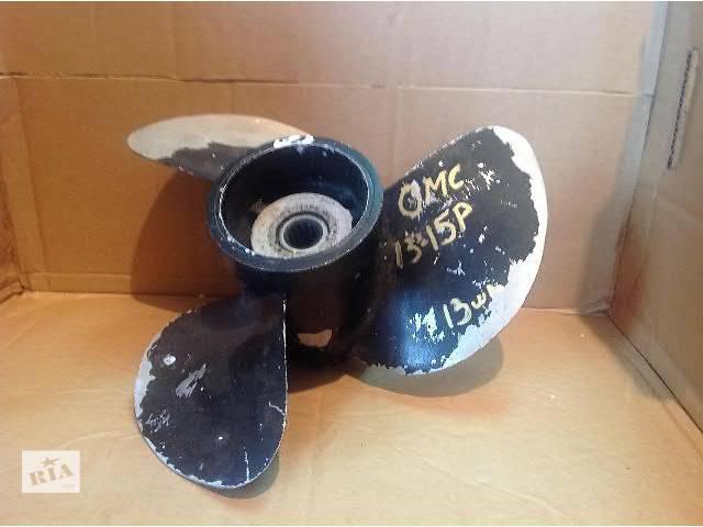 купить бу Винт гребной OMC Johnson Evinrude 13-15p. (13 шлицов). в Днепре (Днепропетровск)