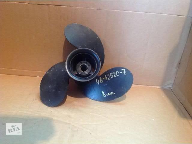 продам Винт гребной 9¼х7 (8 шлицов) Mercury Mariner 48-42520-7, 42520-7 бу в Днепре (Днепропетровск)
