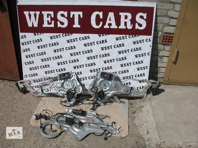 Б/у замок двери для легкового авто Kia Cerato 2006- объявление о продаже  в Луцке
