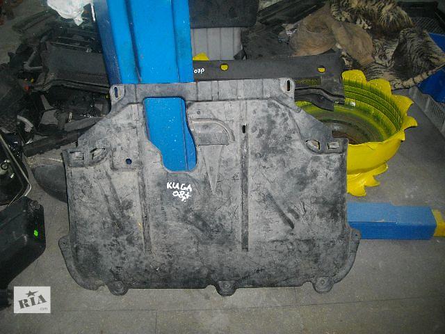 купить бу Б/у защита под двигатель для легкового авто Ford Kuga 2008 в Львове