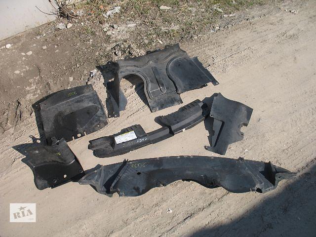 бу Б/у защита шасси для легкового авто Chrysler 300 С в Луцке
