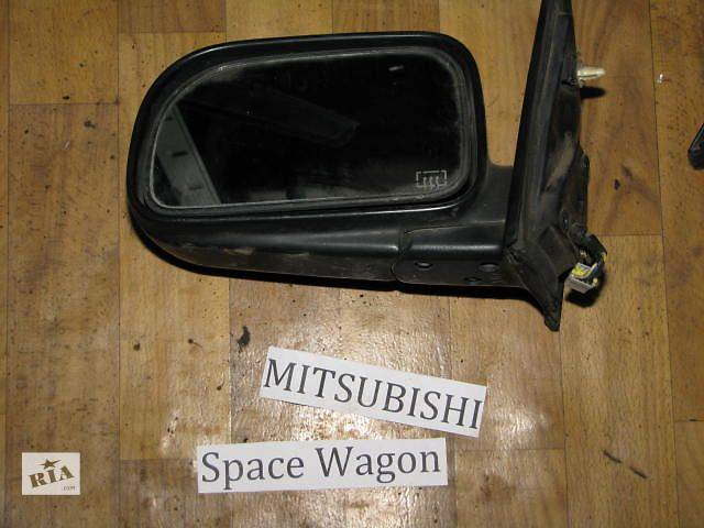 б/уЗеркало Легковой Mitsubishi Space Wagon 1993г MB 667323,MB 667330- объявление о продаже  в Киеве