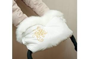 Муфта на коляску Модный карапуз