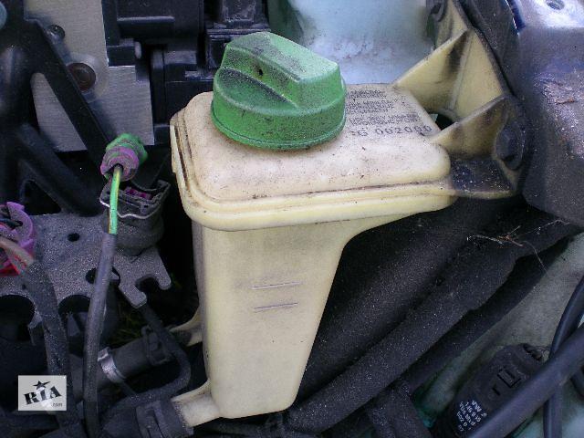 бу Бачок жидкости ГУ  Volkswagen B5, B5+ в Луцке