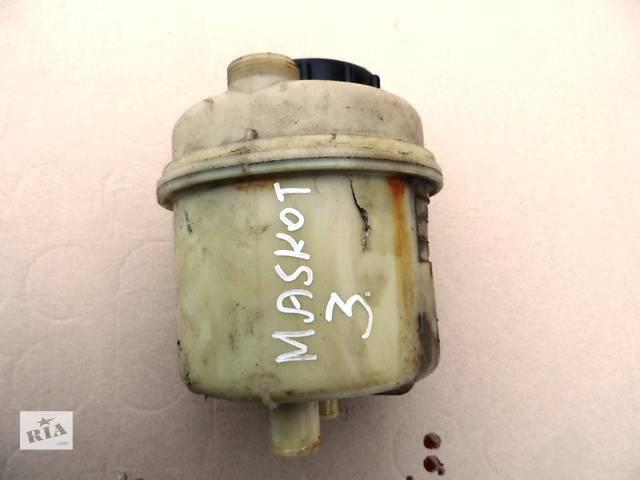 Бачок жидкости гидроусилителя руля ГУР ГУ Renault Mascott Рено Москотт Маскот 3.0 DCI DXI 2004-2010- объявление о продаже  в Ровно