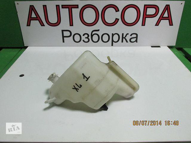 бу Бачок расширительный для легкового авто Mitsubishi Outlander XL в Львове