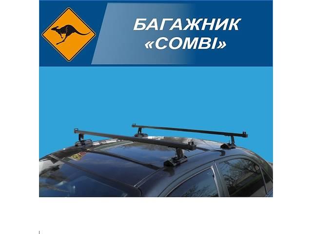 Багажник на крышу универсальный COMBI, COMBI аэро- объявление о продаже  в Днепре (Днепропетровск)