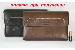 Сумки, гаманці