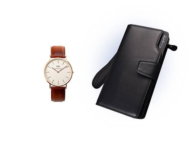 продам Мужское портмоне Baellerry Business мужской кошелек+ часы в Подарок бу в Харькове