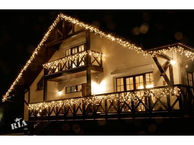 Бахрома светодиодная купить,новогодняя иллюминация,украшение фасадов крыш деревьев- объявление о продаже  в Киеве