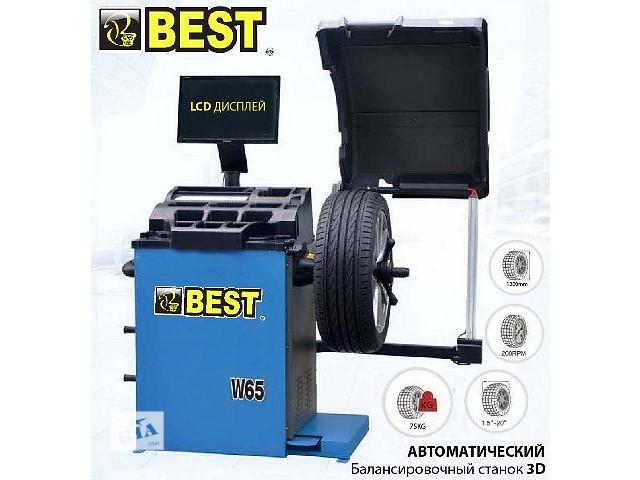 бу Балансировочный станок Автоматический Best W65 в Киеве