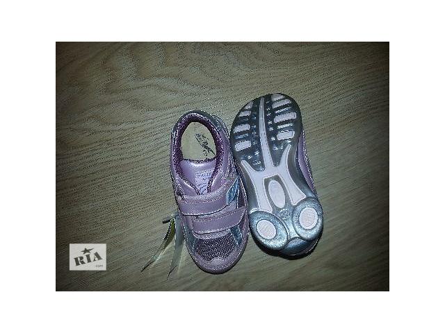 купить бу Balducci кроссовки на девочку в Харькове