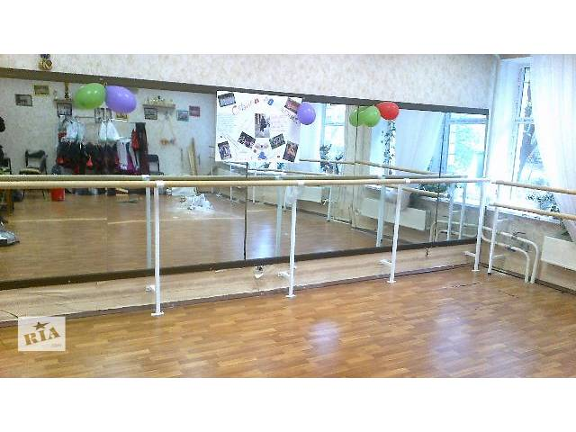купить бу Балетный хореографический станок , оборудование для хореографии в Киеве