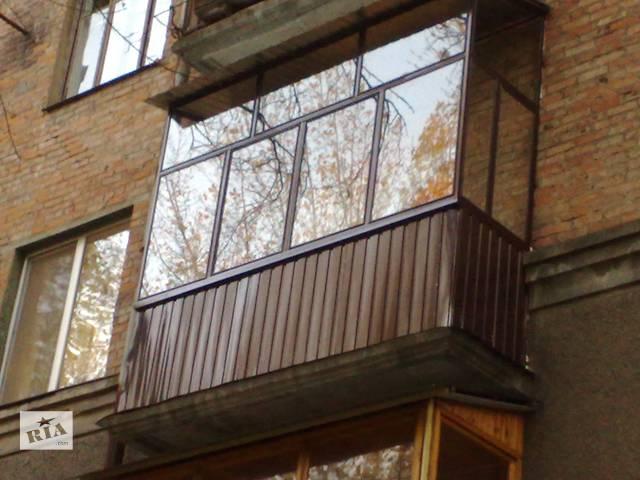 Балкон - объявление о продаже  в Днепре (Днепропетровск)
