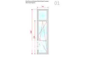 б/у Окна, двери, лестницы REHAU