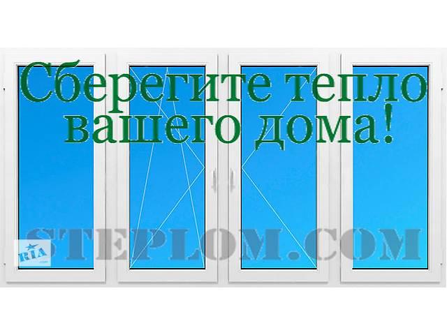 продам Балконная рама с бесплатной доставкой по всей Украине! бу в Сумах
