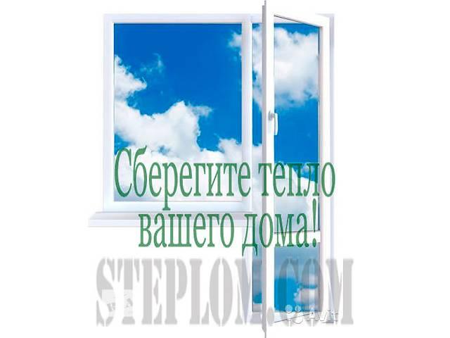 продам Балконный блок с бесплатной доставкой по всей Украине! бу в Сумах